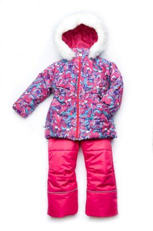 костюм куртка брюки мембранная ткань зима недорого