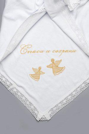 эксклюзивная крыжма махровая вышивка золотом на заказ