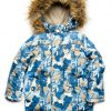 Куртка зимняя для мальчика 'Буквы'