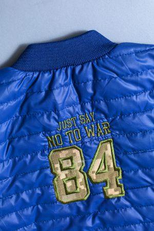 куртка с простежкой синяя для мальчика недорого