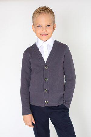 темно-серый кардиган кофта для мальчика в школу купить Харьков