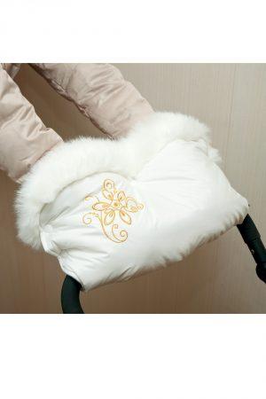 красивая белая муфта с опушкой золотой вышивкой