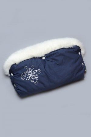 недорогая синяя муфта с опушкой и вышивкой для коляски