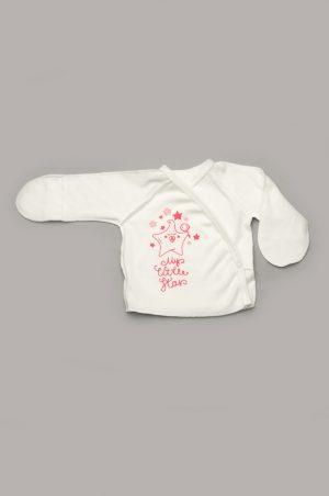 распашонка для новорожденной девочки с закрытыми рукавами