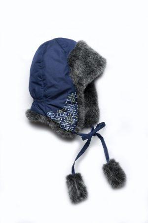 шапка ушанка с мехом для мальчика Харьков