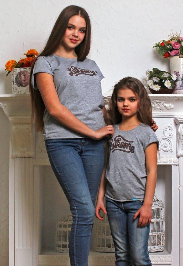 серая футболка фэмили лук мама дочка купить