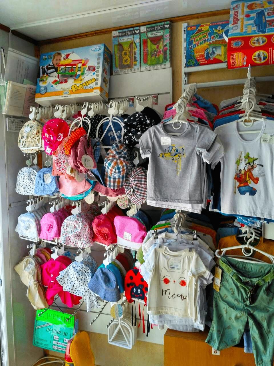 детская одежда Русановка