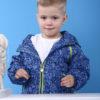 Куртка детская для мальчика 'Море'