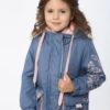 Куртка демисезонная 'Метелик' для девочки